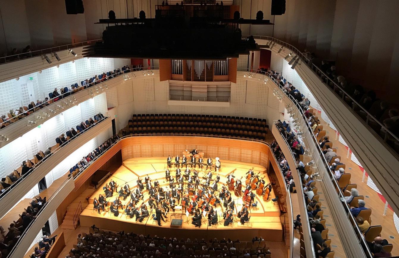 Концертный зал в Центре культуры и конгрессов