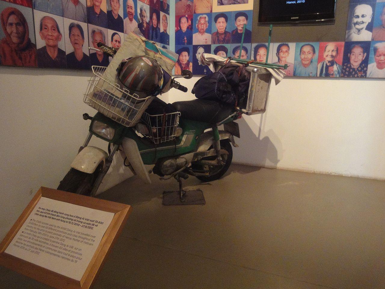 Мотоцикл путешественницы