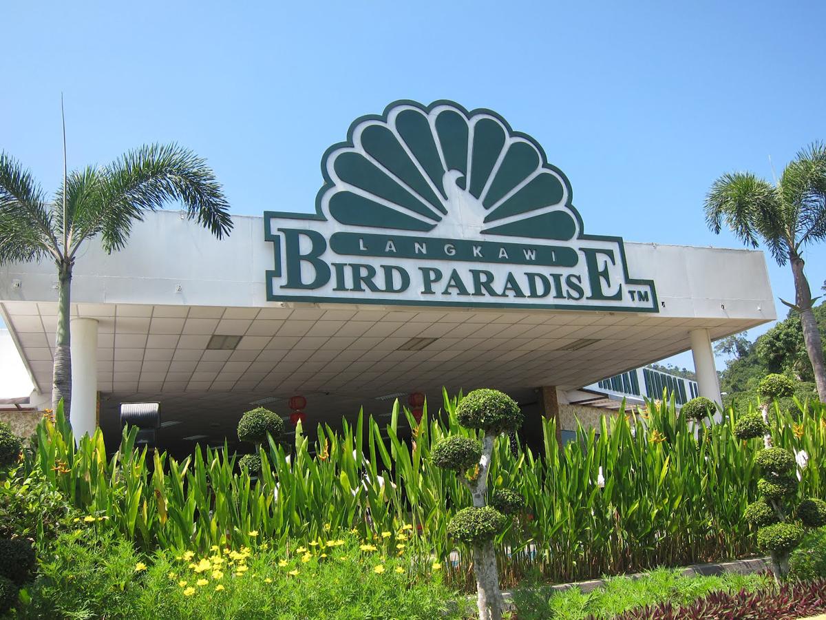 Парк дикой природы и птичий рай