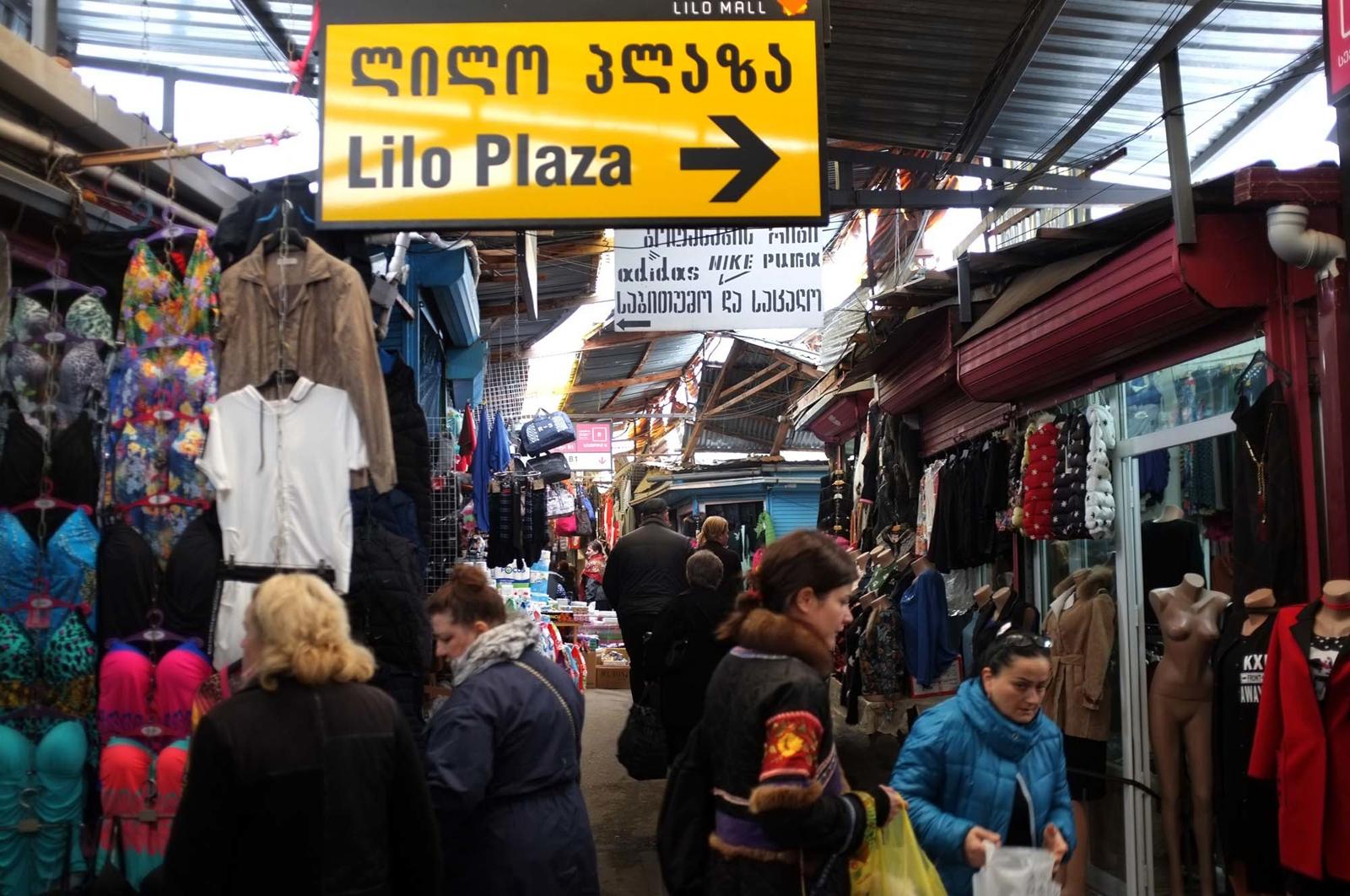Рынок Лило
