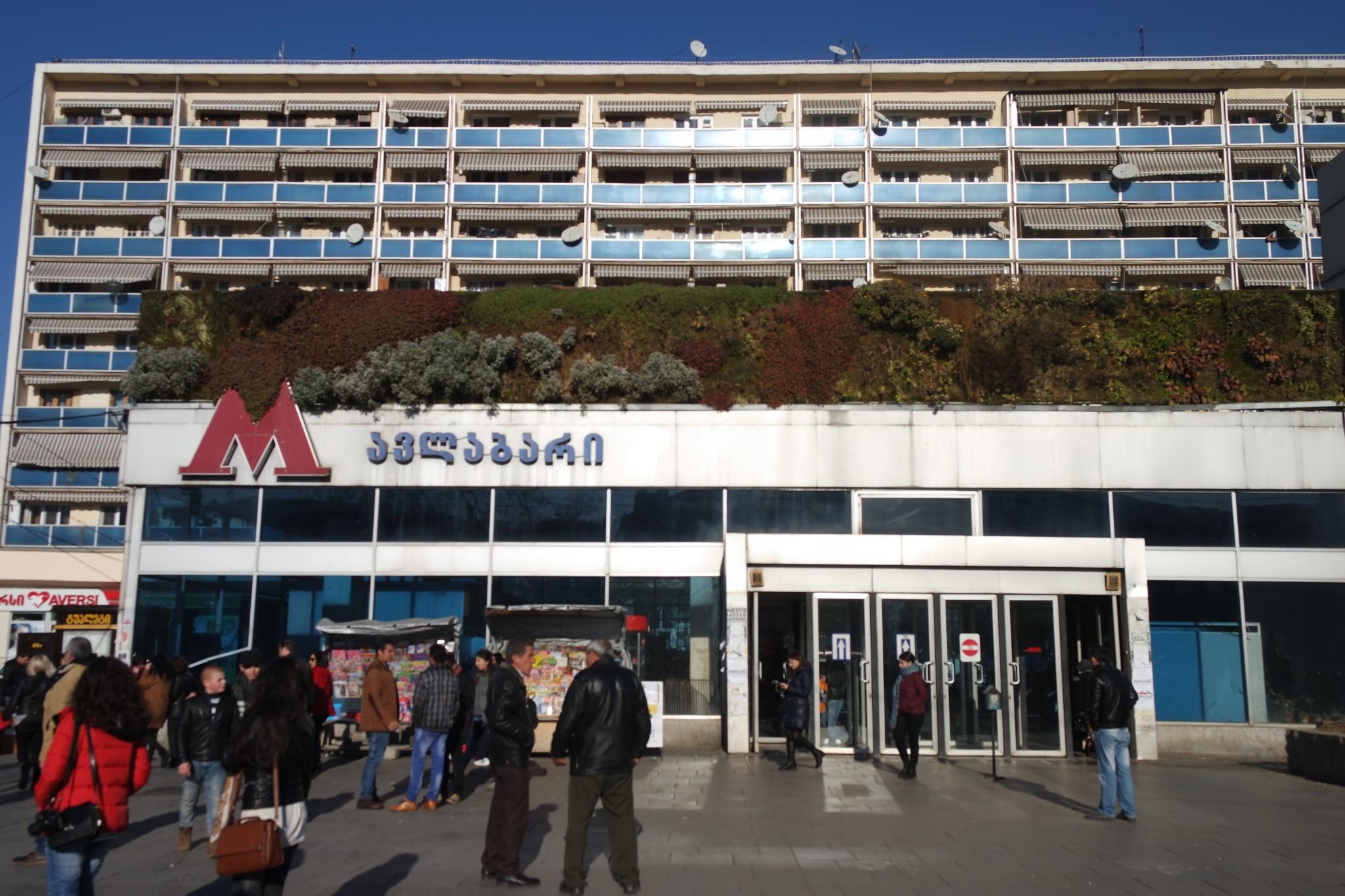 """Станция метро """"Авлабари"""" в Тбилиси"""