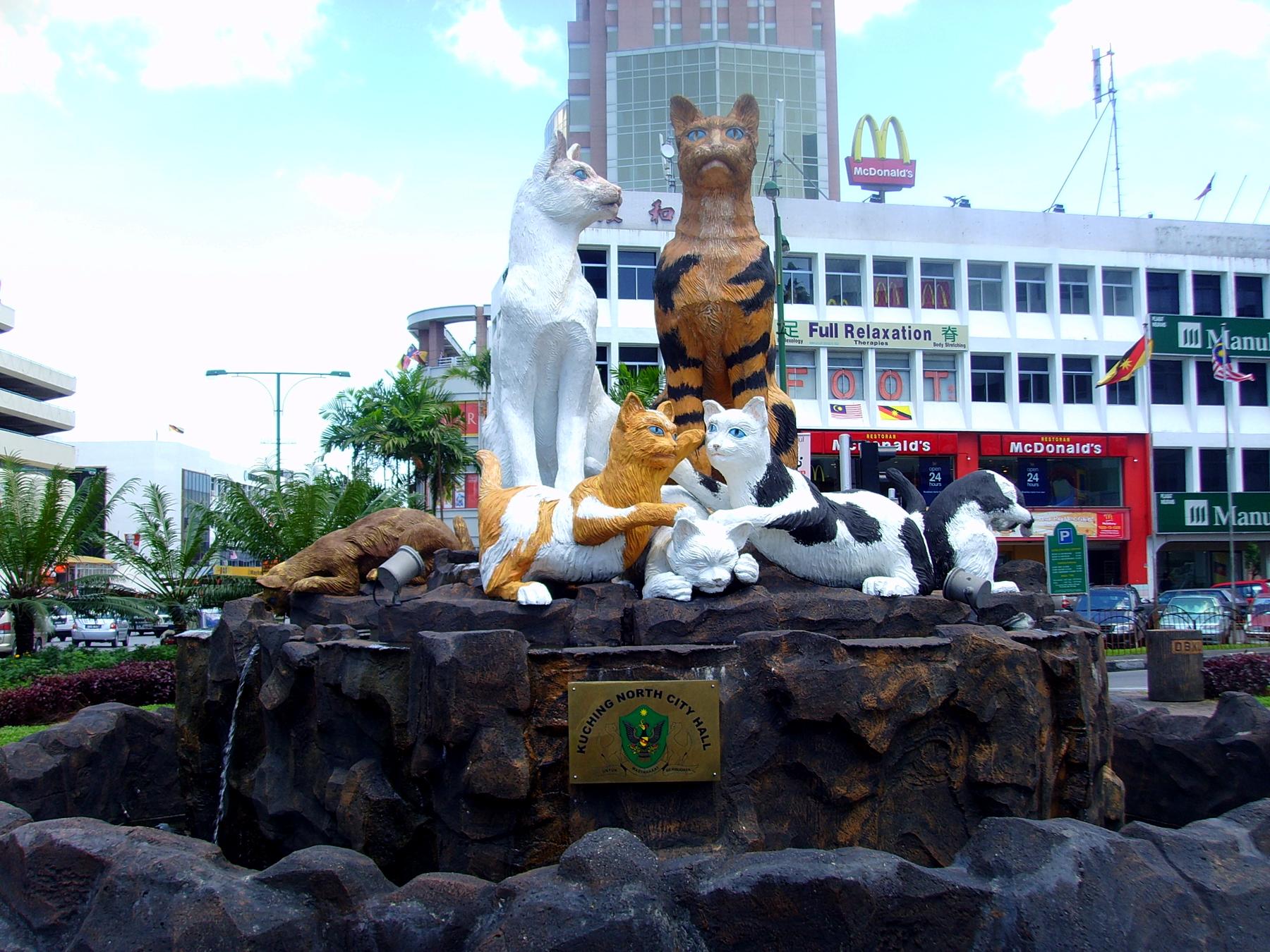 Город Кучинг, Малайзия