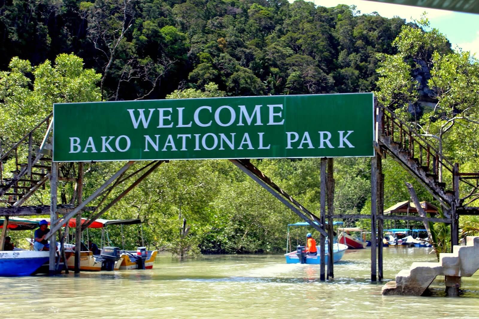 Вход в Bako National Park