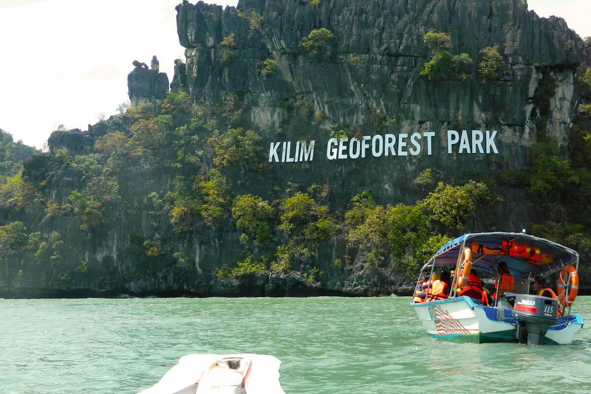 Природный заповедник Kilim Geo Park