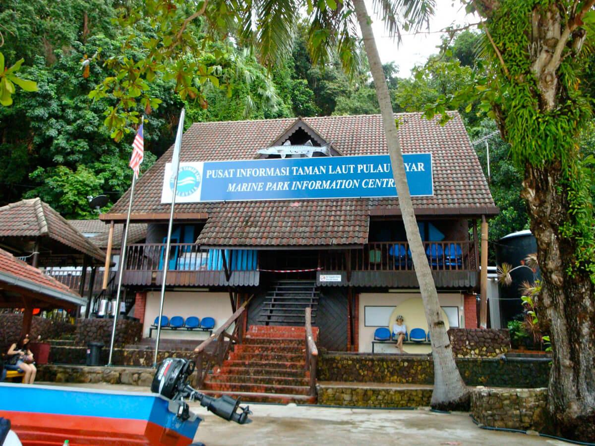 Информационный центр «Marine Park Centre»