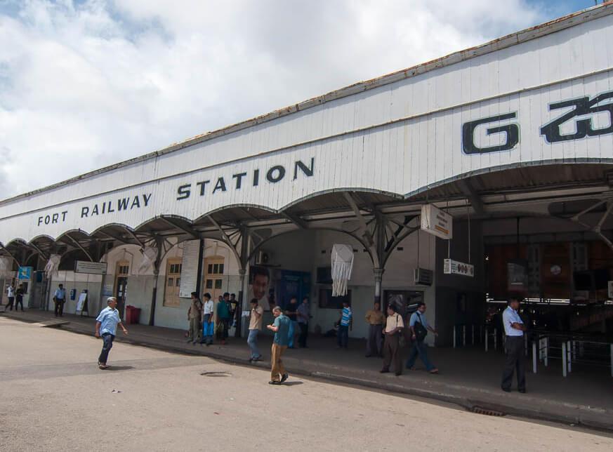 ЖД вокзал Коломбо Форт
