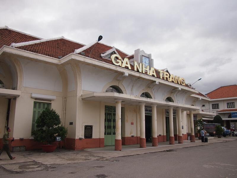 ЖД станция Нячанг