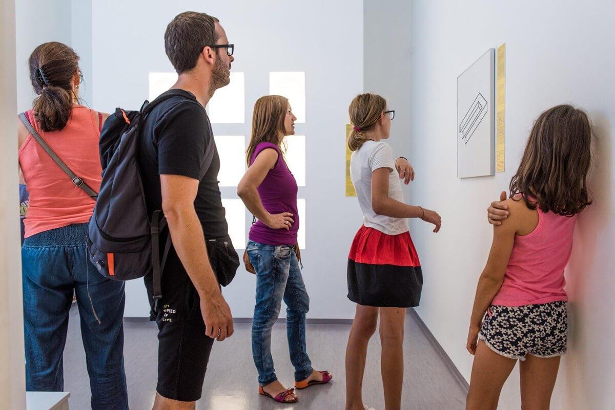 В музее иллюзий