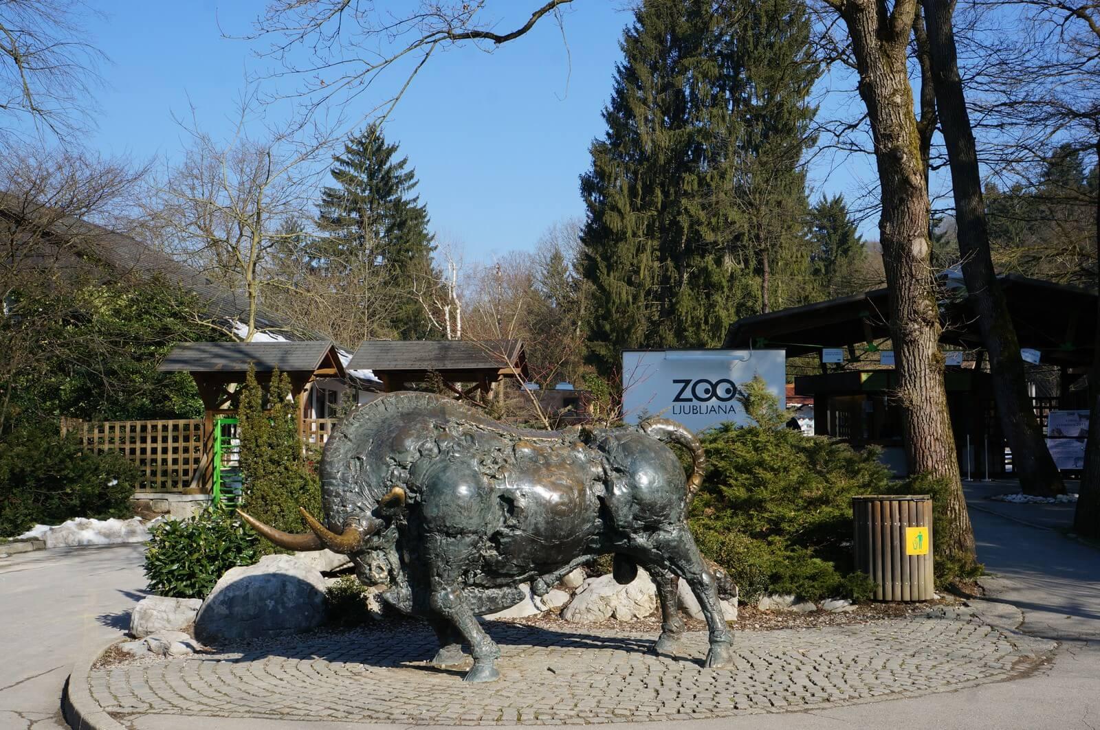 Люблянский зоопарк