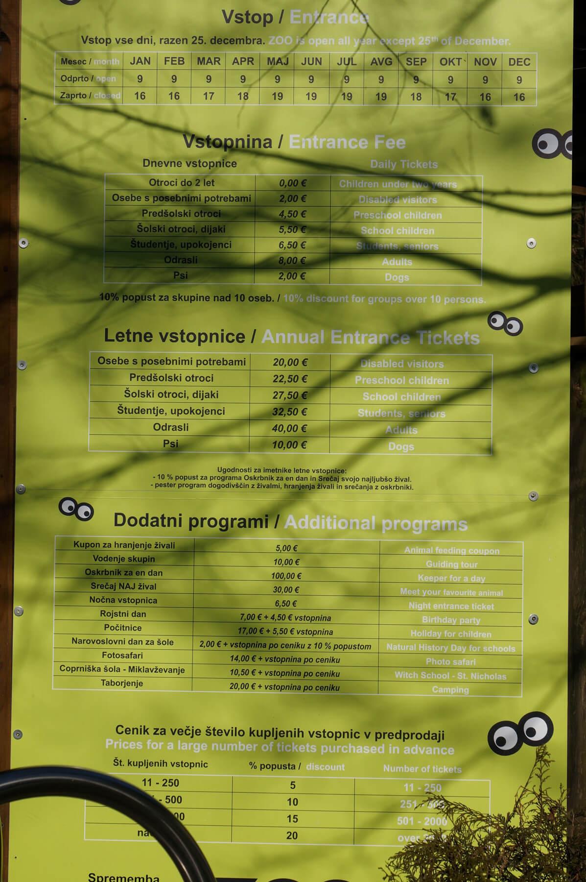 Цена на билеты в зоопарк