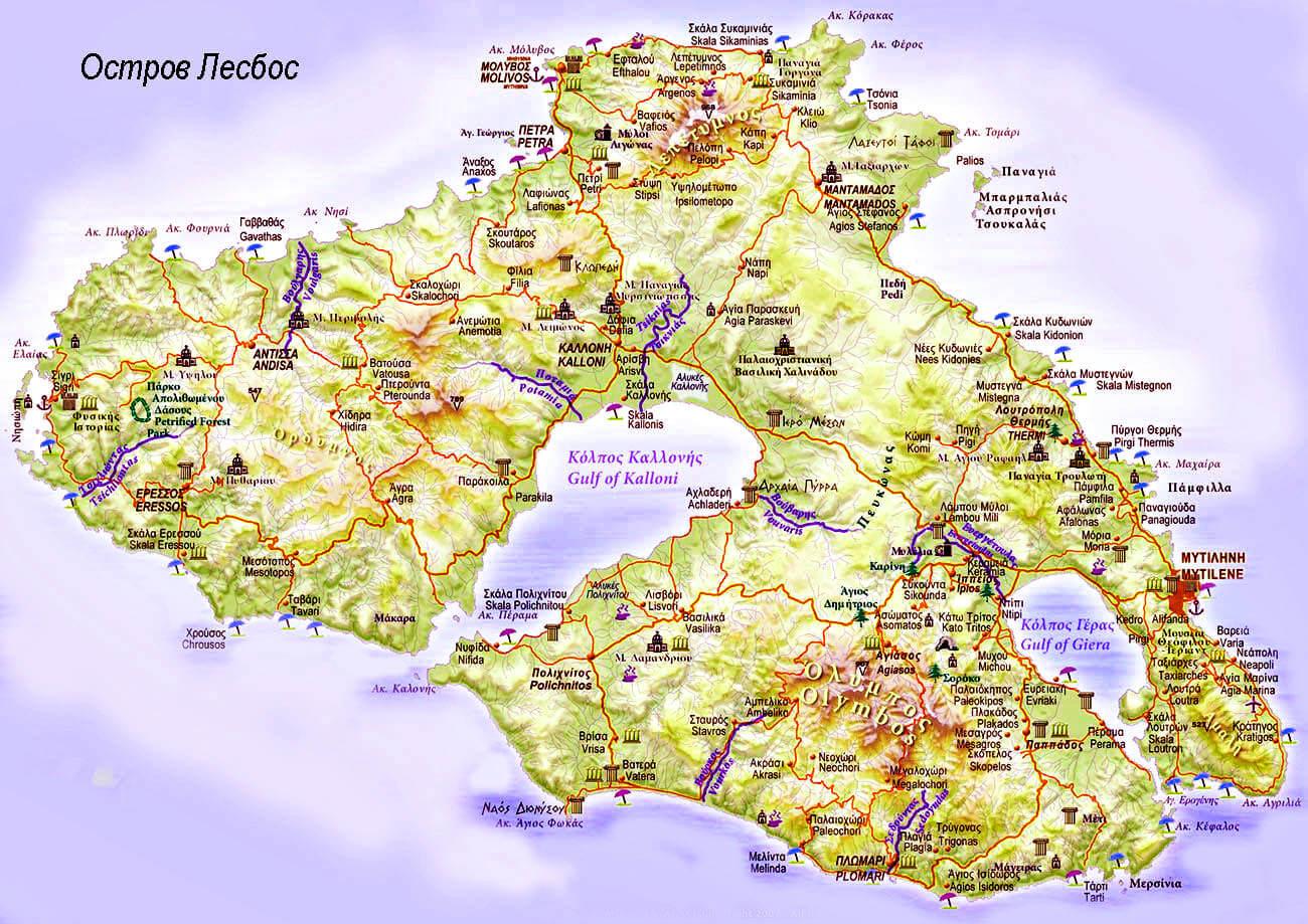 Лесбос – остров Греции