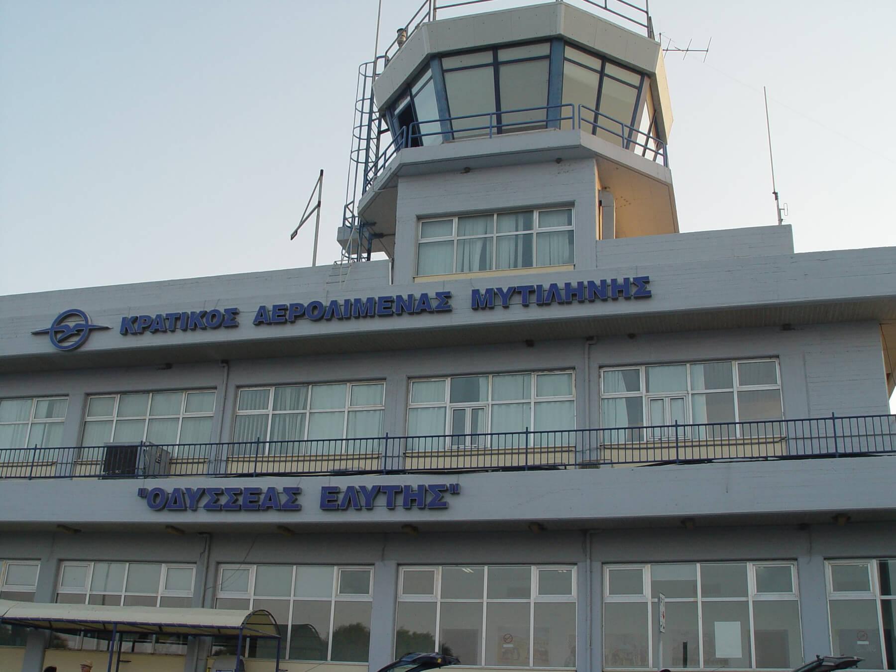 Аэропорт на острове Лесбос