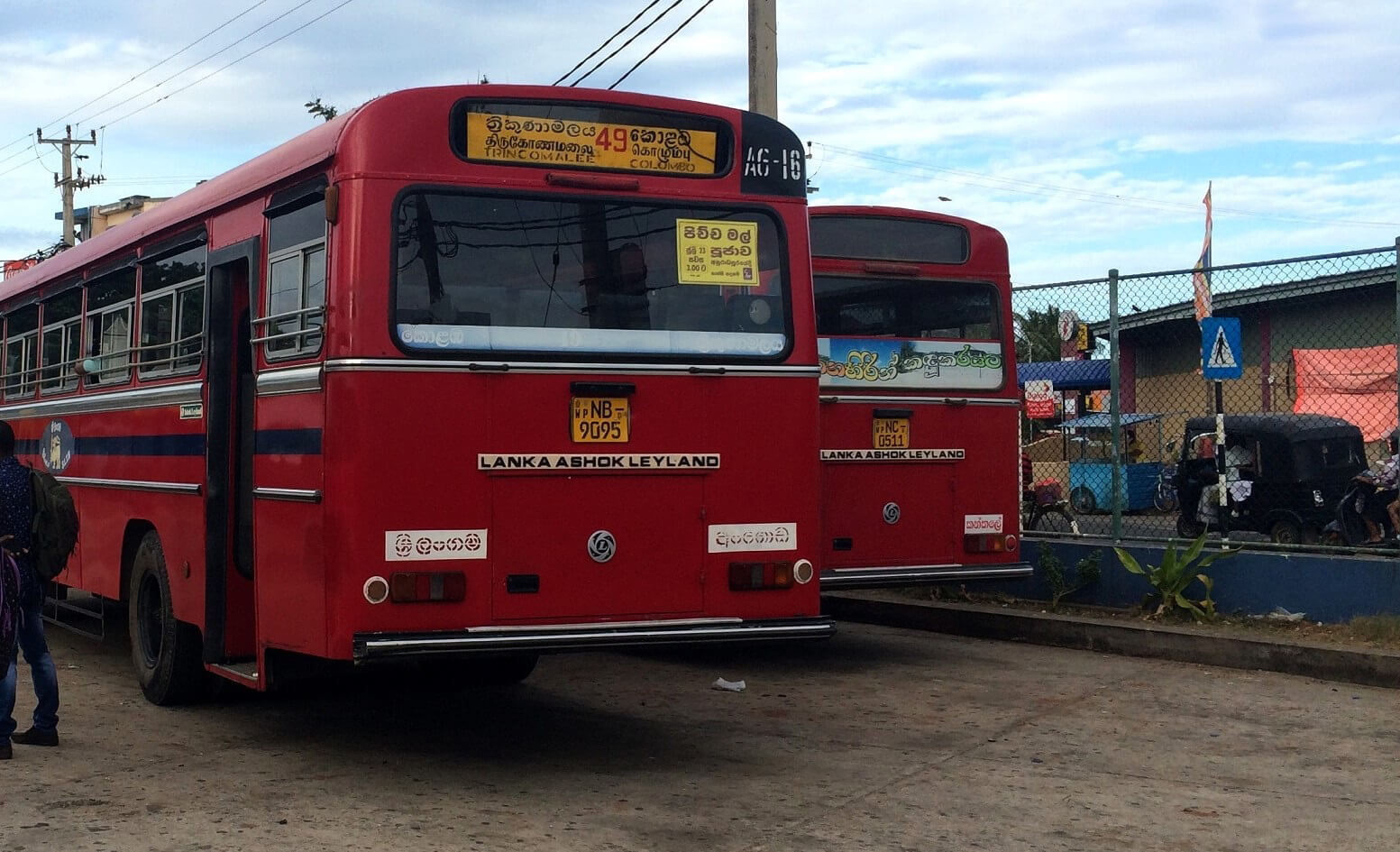 Автобус №49 до Трикомали