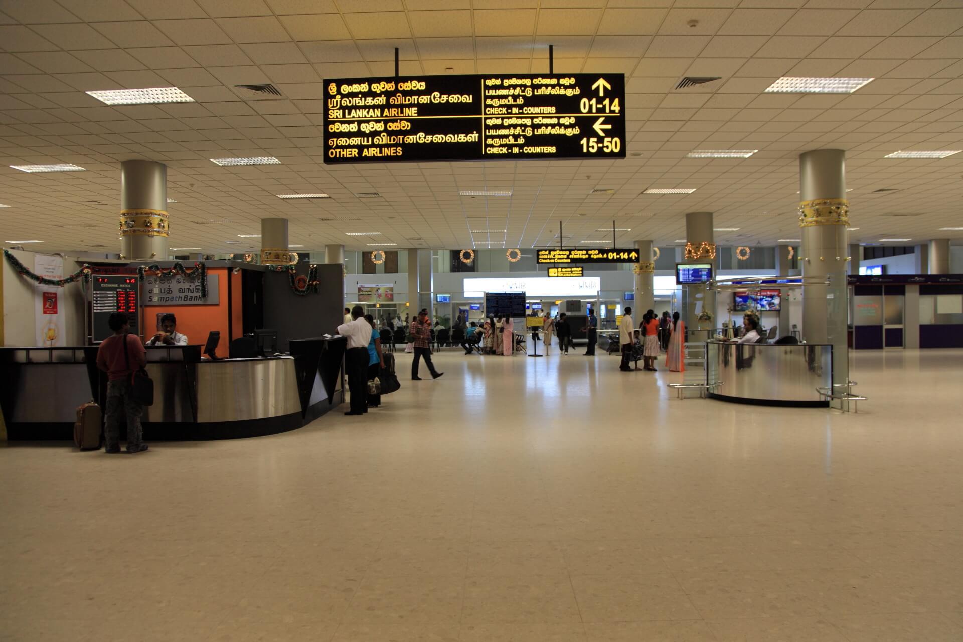 Международный аэропорт Коломбо Бандаранаике