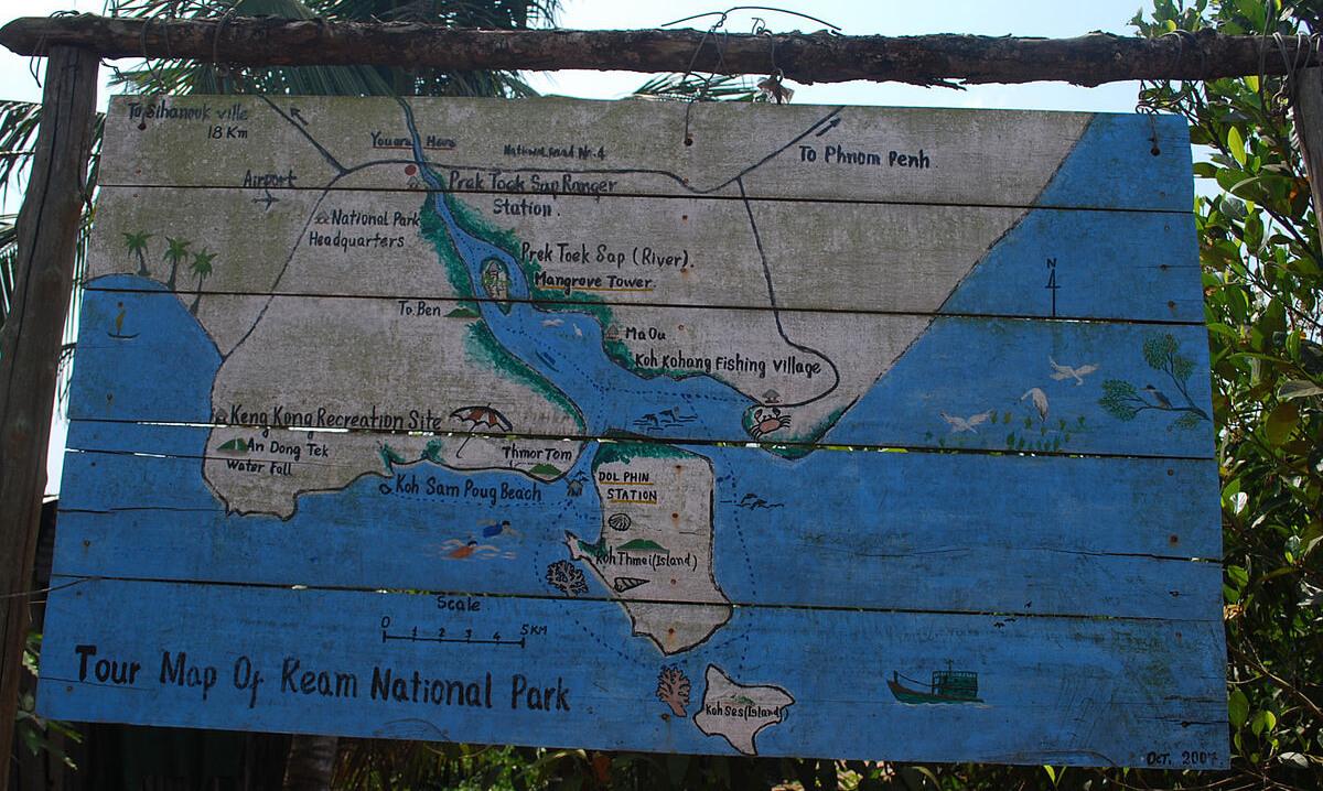 Вывеска с картой Национальный парк Рейм