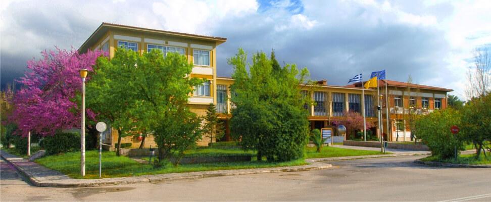 В Патрах работает всемирно известный университет
