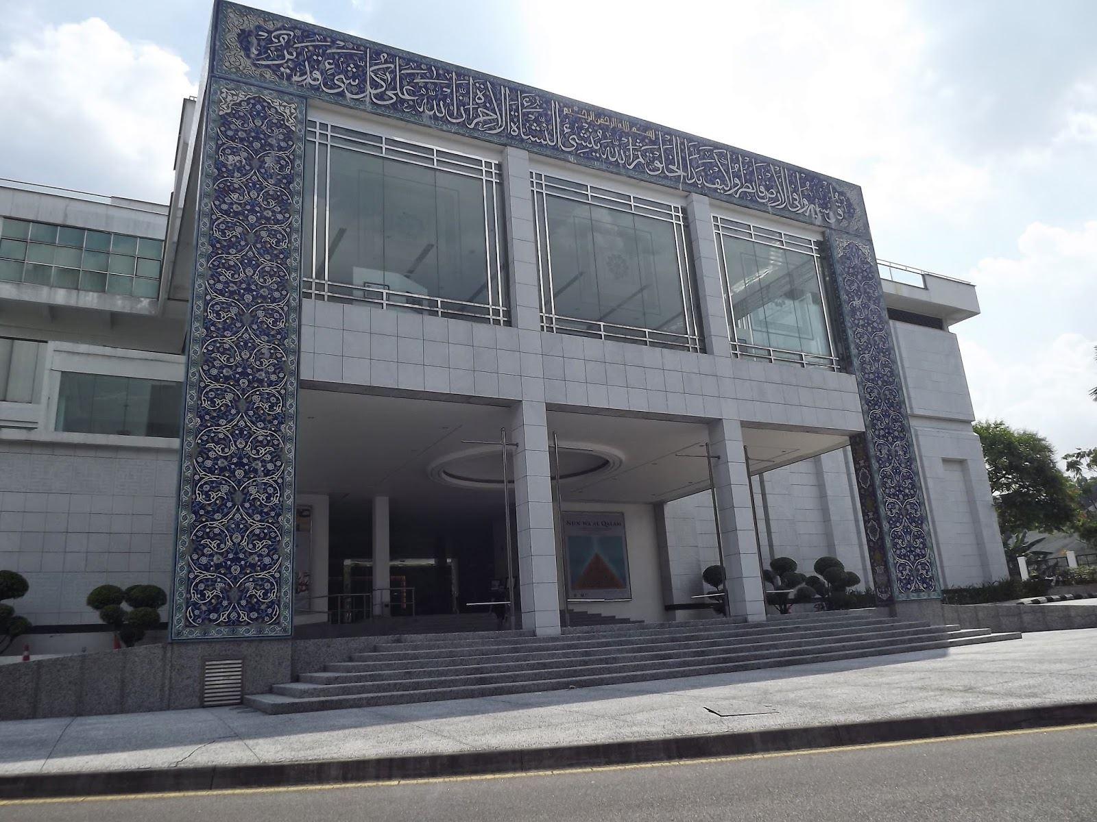 Музей Исламского искусства в Куала-Лумпуре