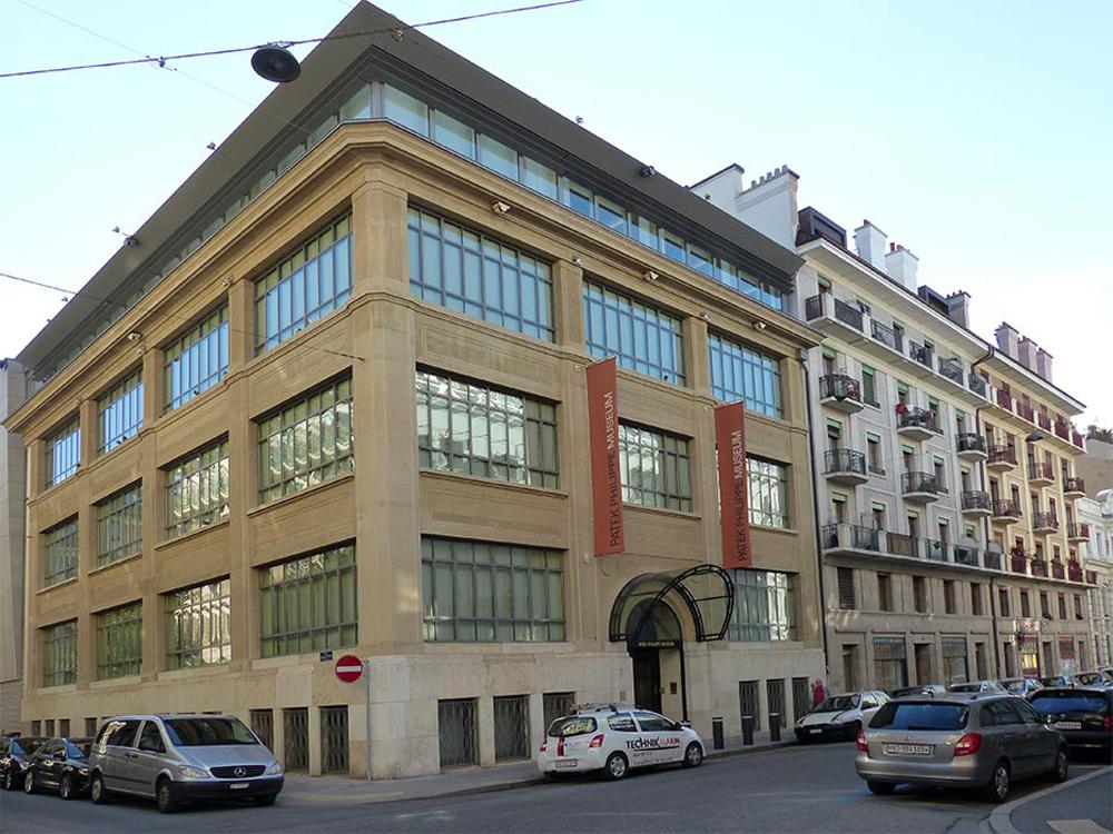 Музей часов фирмы Patek Philippe