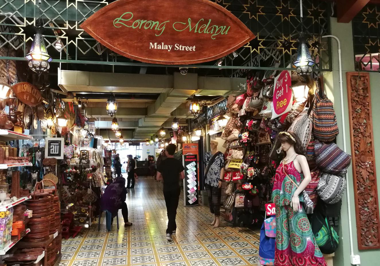 Прогулка по Центральному рынку Куала-Лумпура
