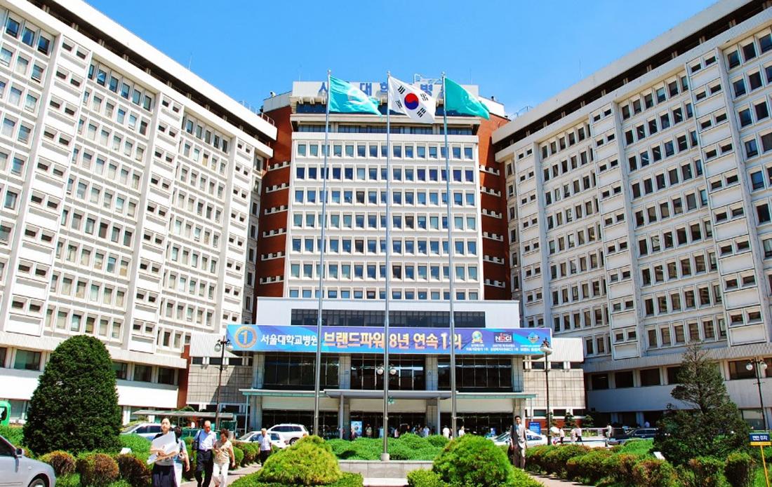 Сеульский национальный университет, Южная Корея