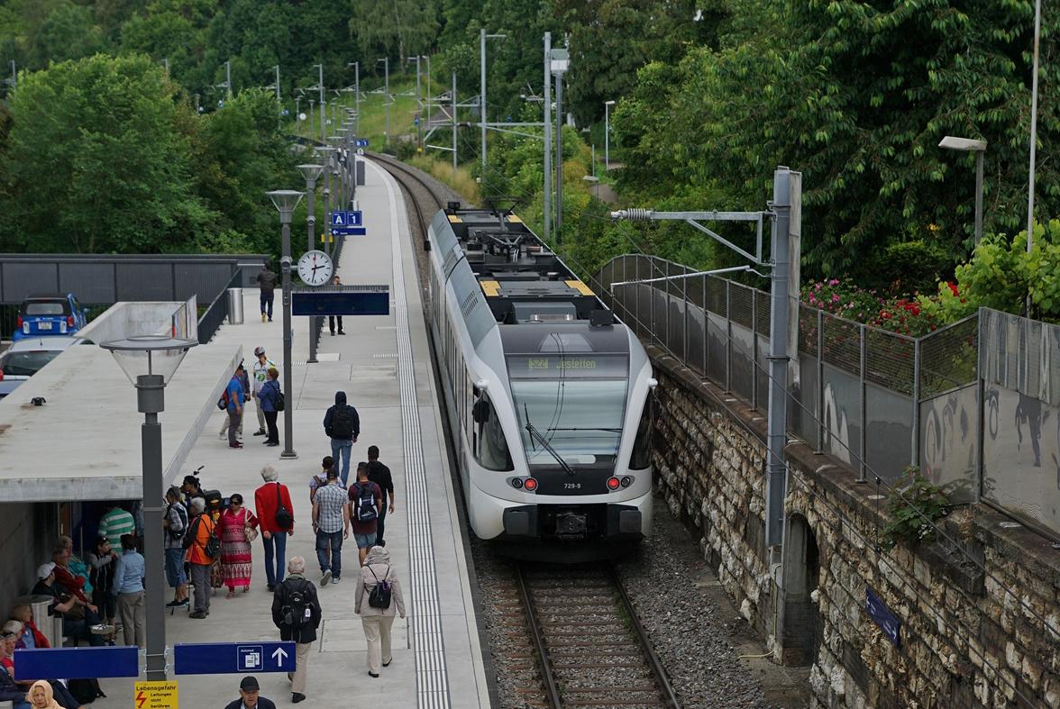 Станция Neuhausen am Rheinfall