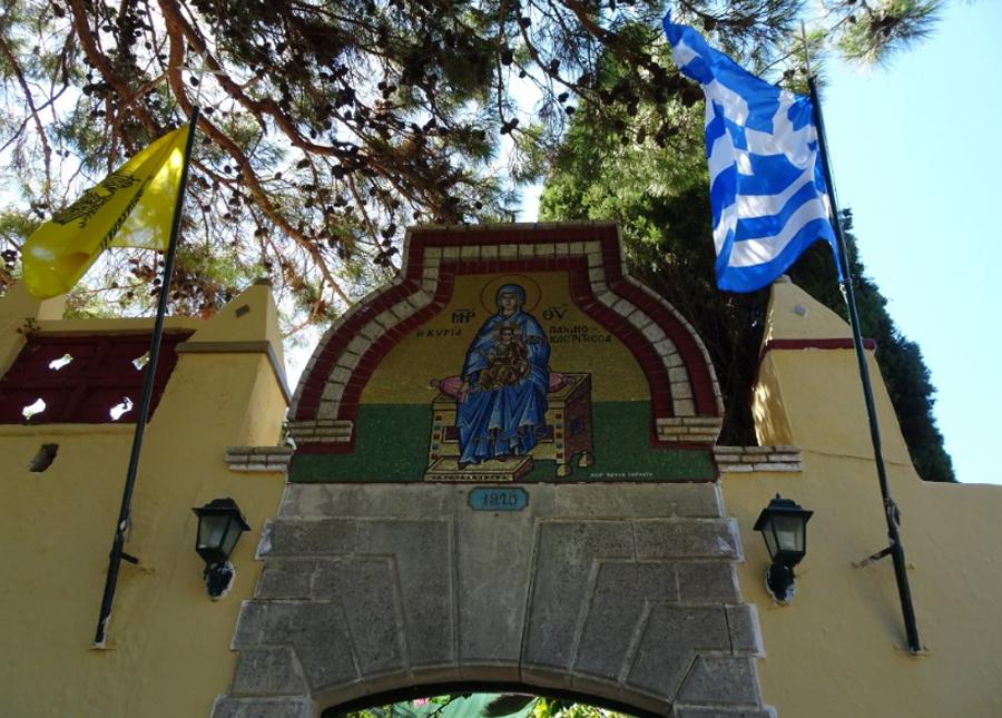 Фход в Монастырь Девы Марии