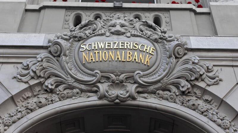 Табличка Швейцарский Национальный Банк