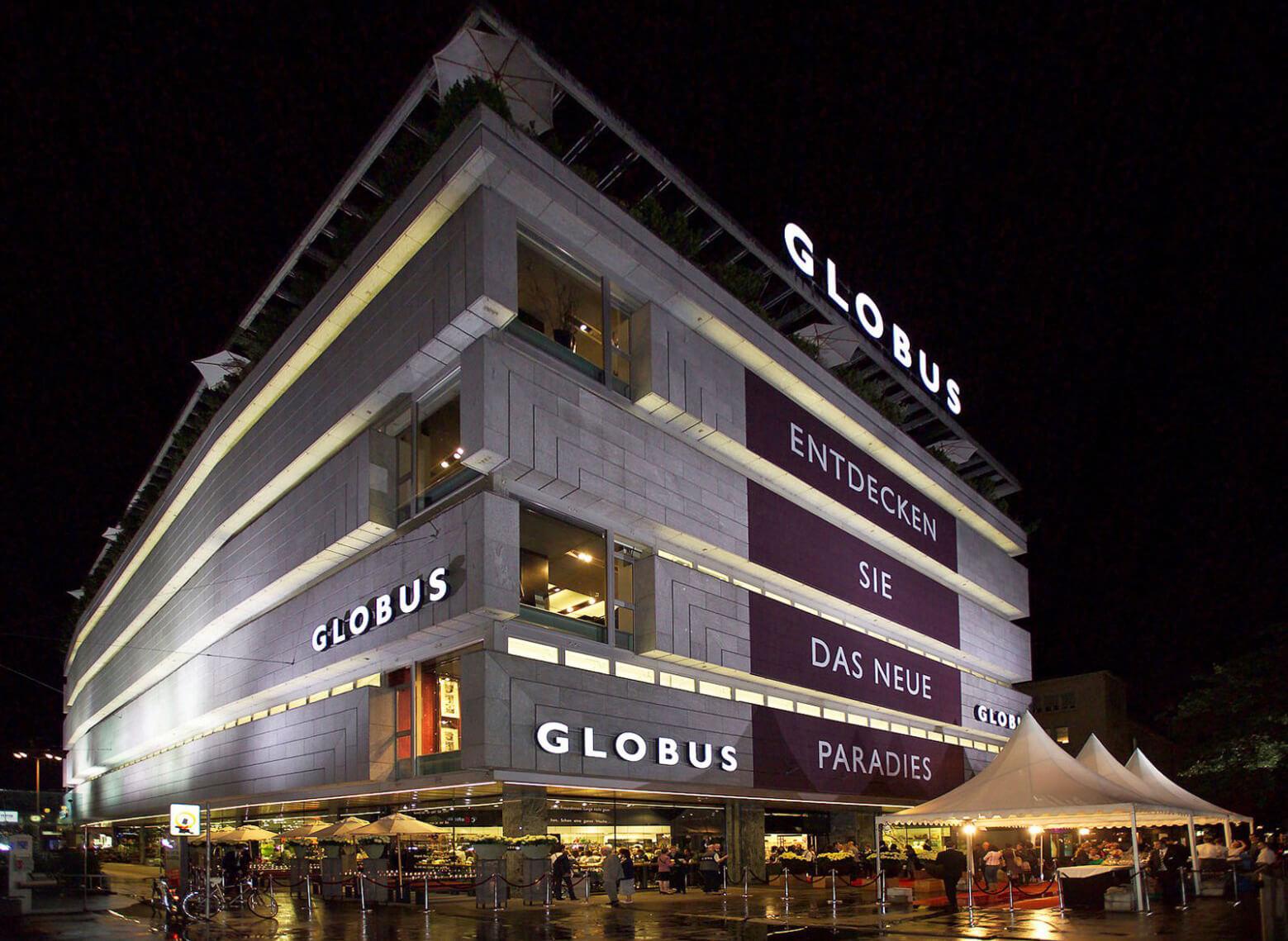 Торговый центр Globus
