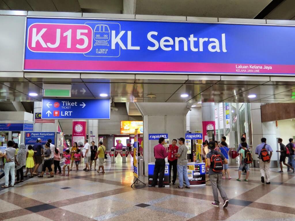 Станция KL Sentral