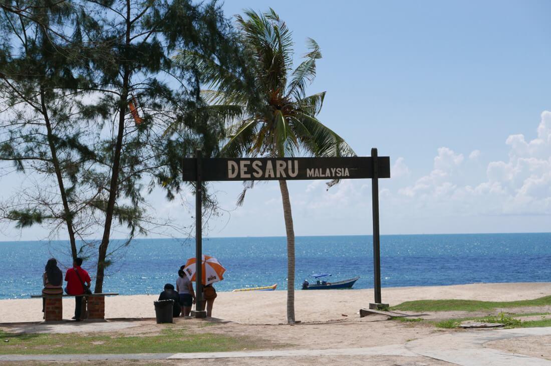 Пляж Десару