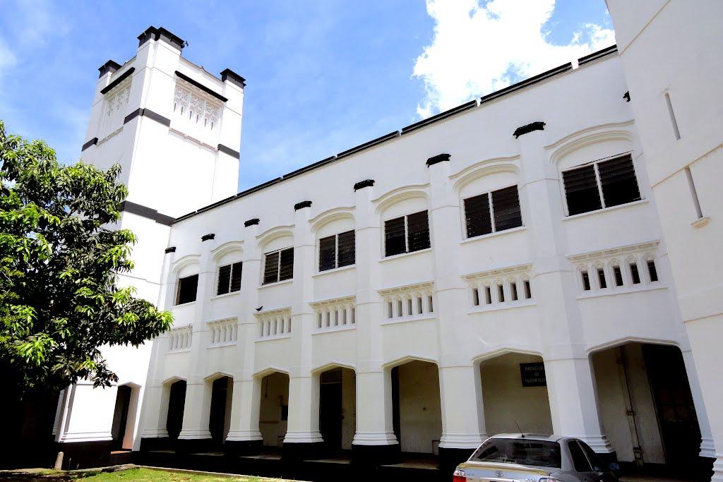 Государственный Университет Коломбо