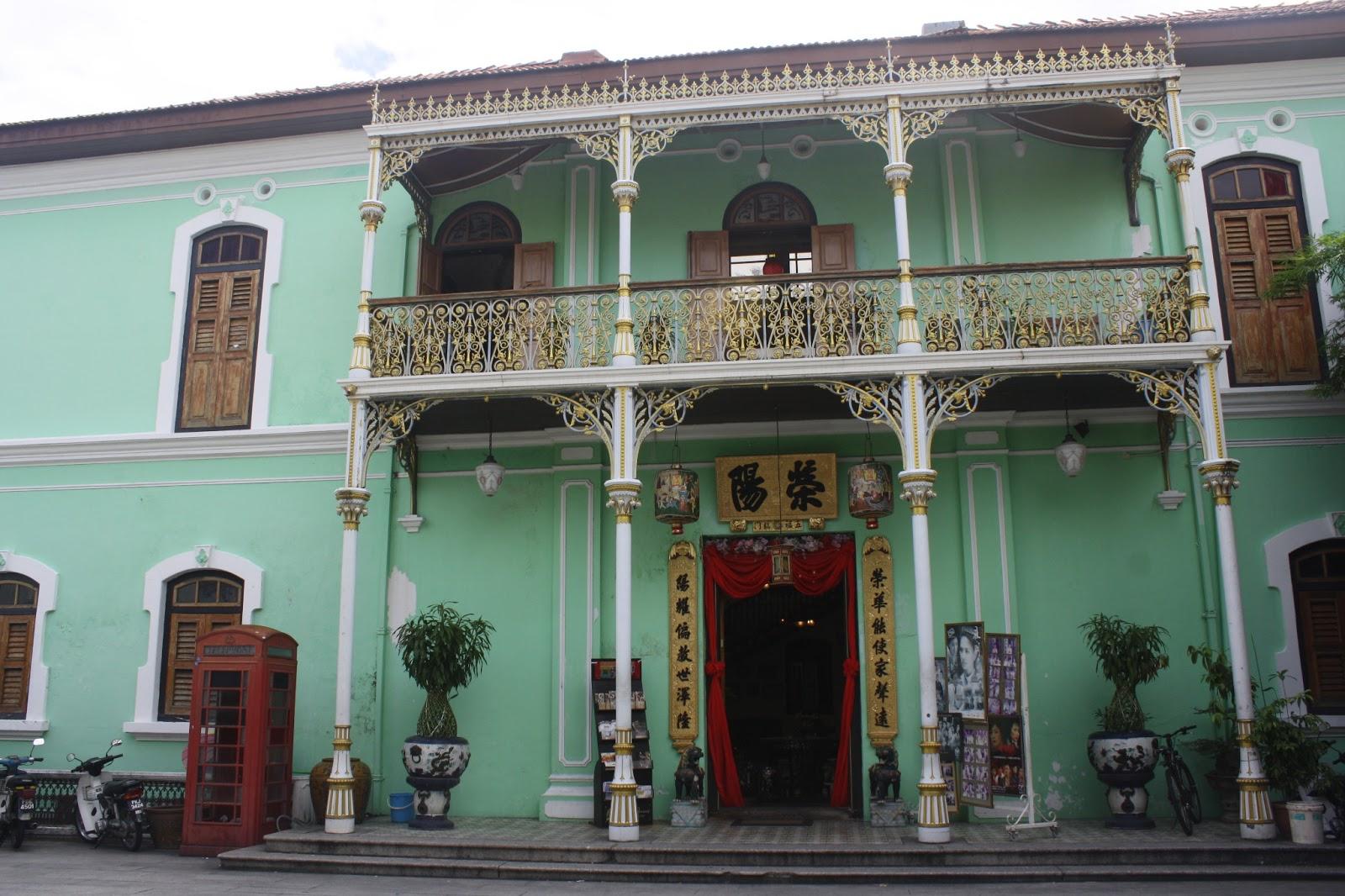 Дом-музей Пенанг Перанакан