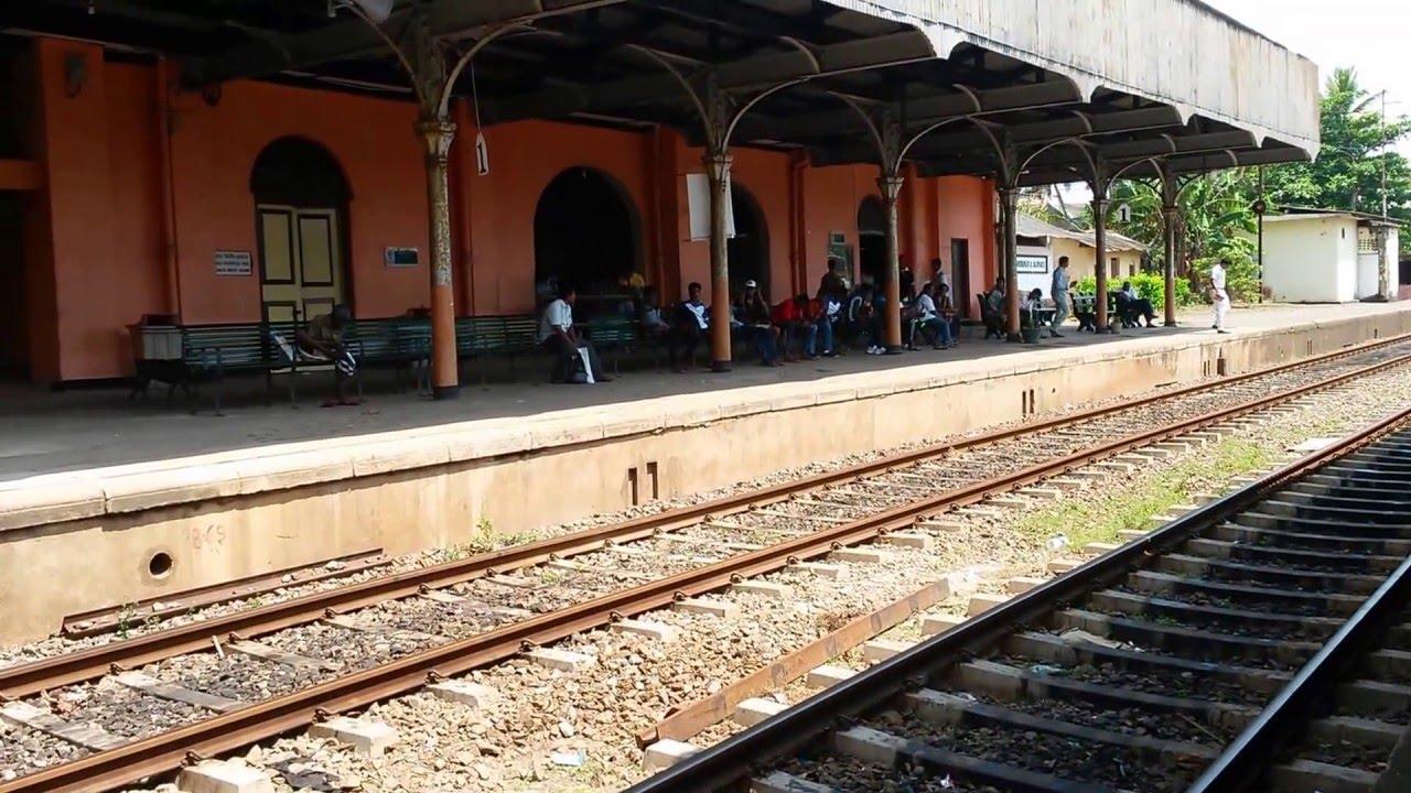 Железнодорожная станция Маунт Лавиния