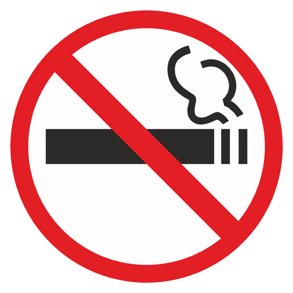 Запрещенно курить в общественном месте