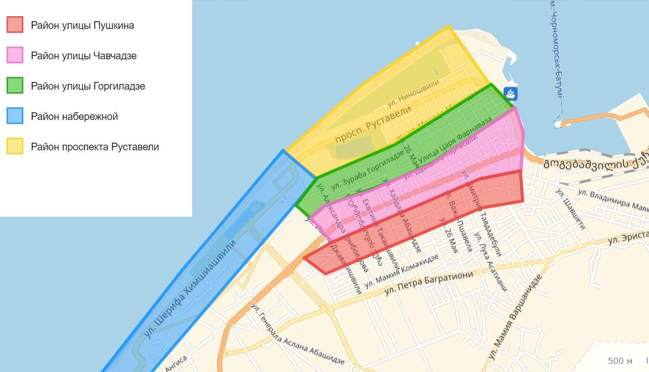 Районы города Батуми