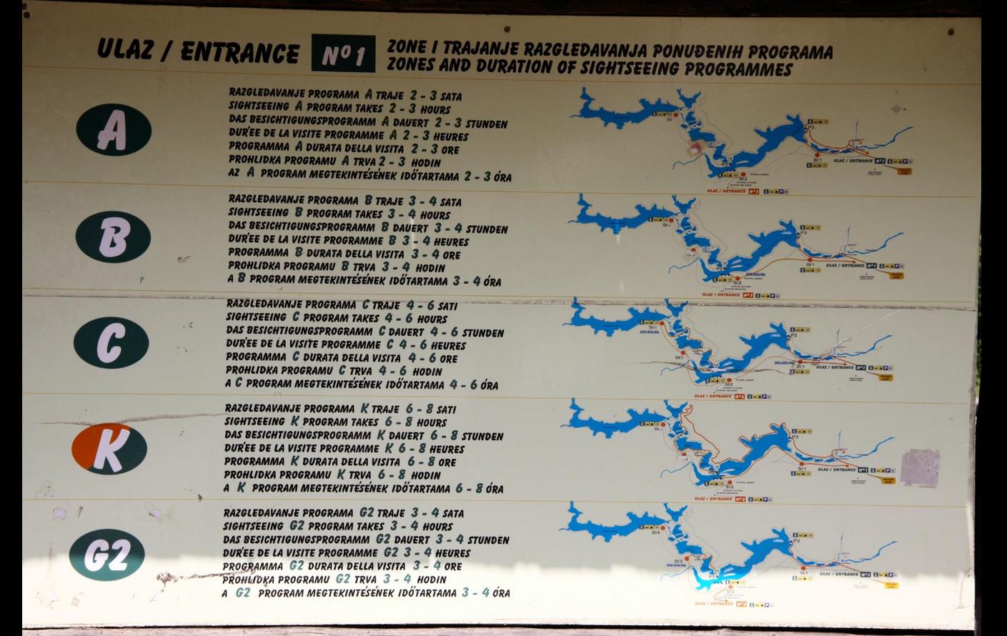 Карта маршрутов расположенного вверху