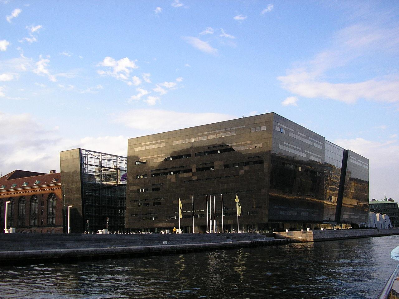Королевская библиотека Дании в Копенгагене