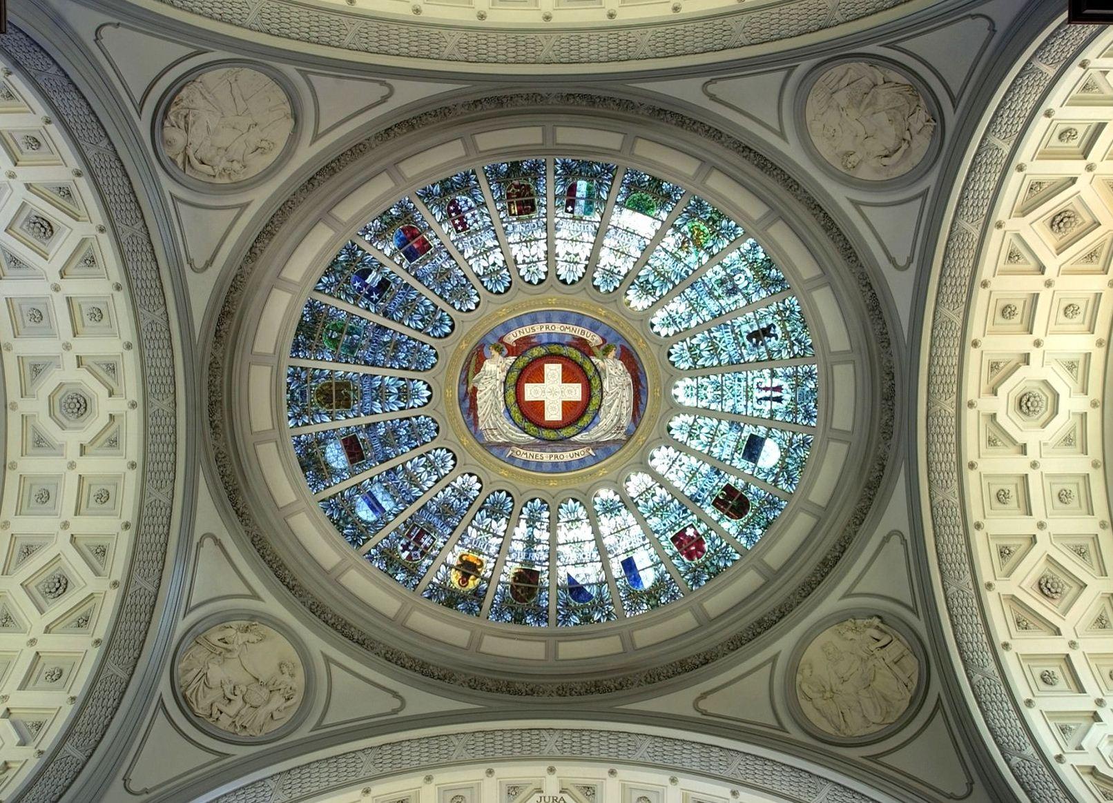 Купол Федерального дворца