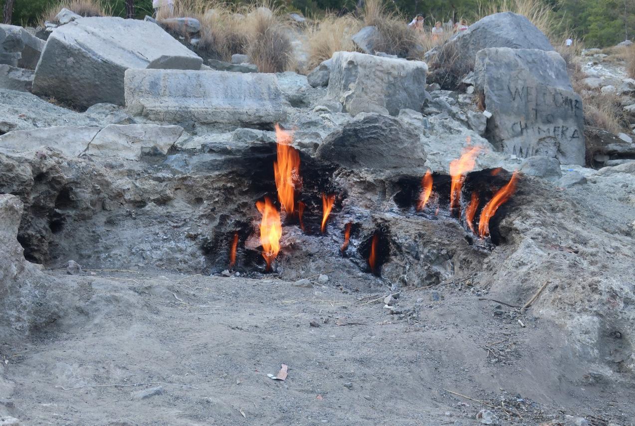 Огненная гора Янарташ