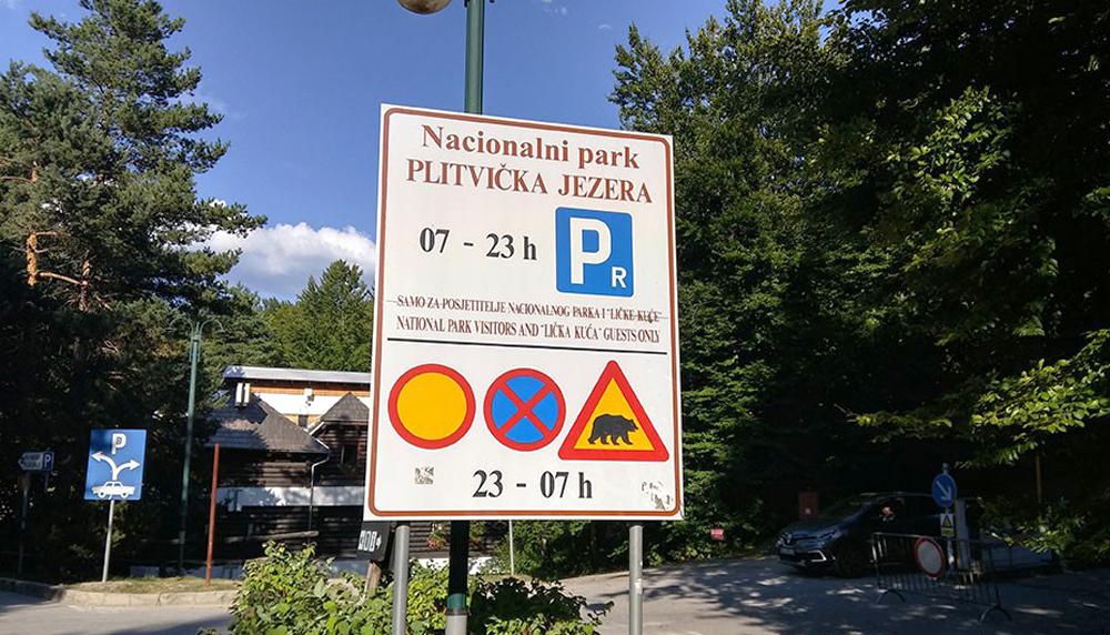 Парков в парке Плитвицких озер