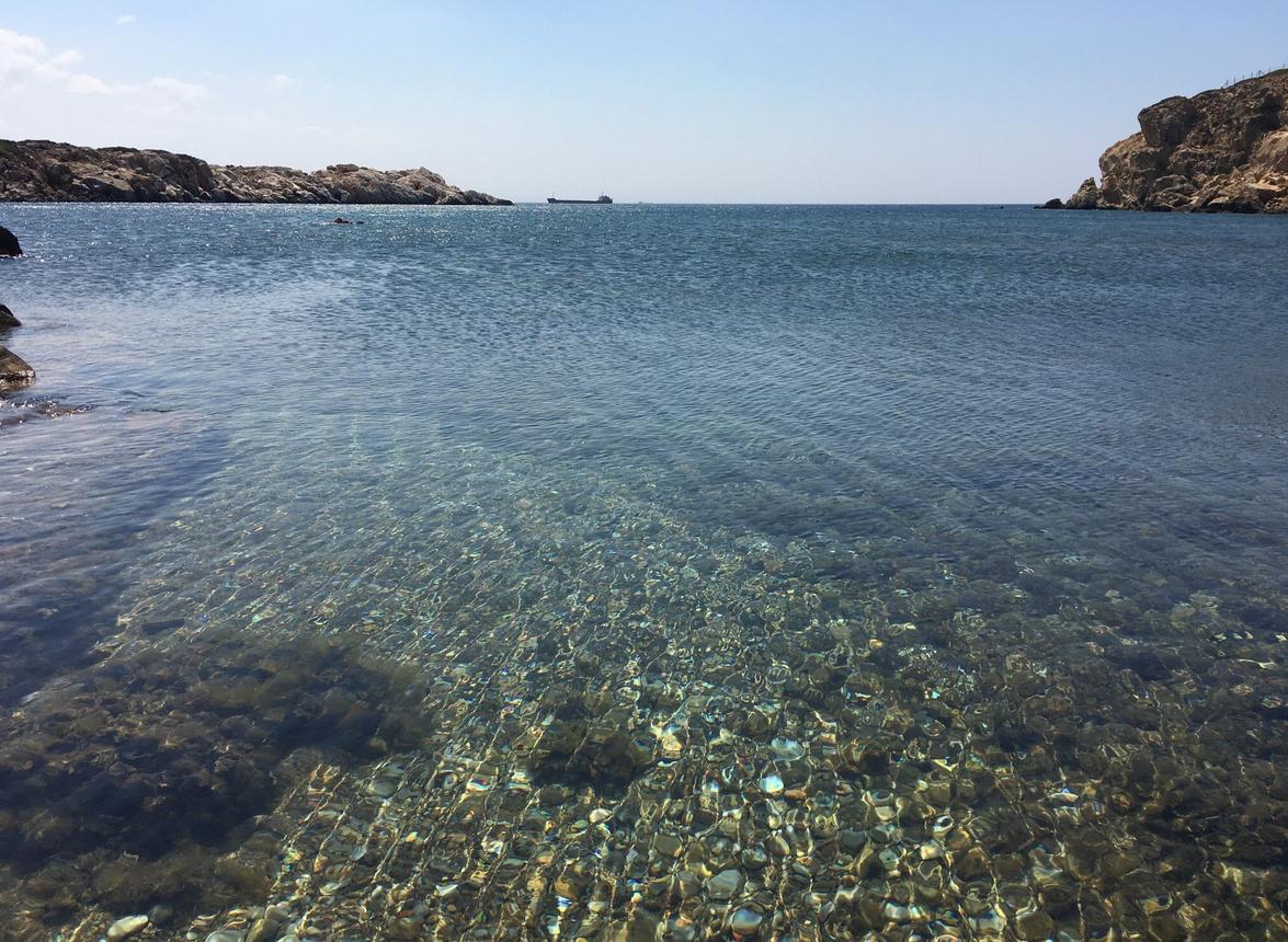 Пляж Akvaryum Koyu