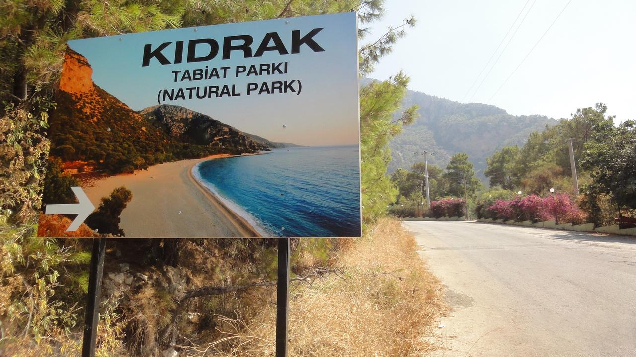 Природный парк Кидрак