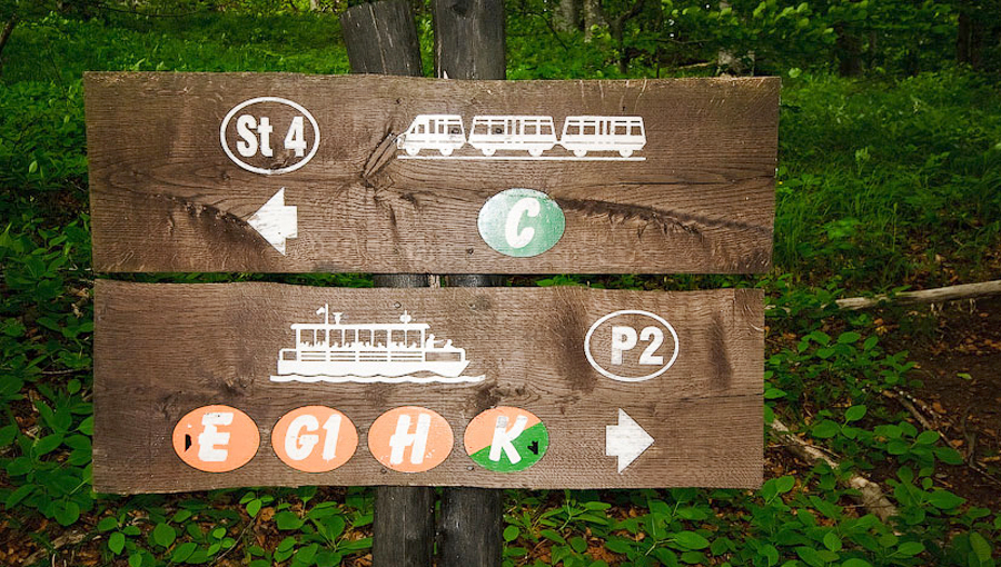 Табличка указатель маршрута