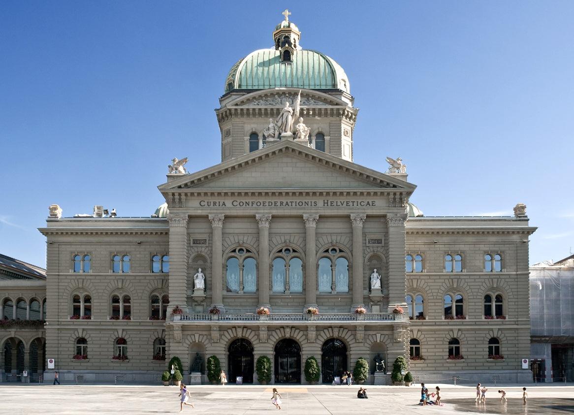 Федеральный дворец Берн