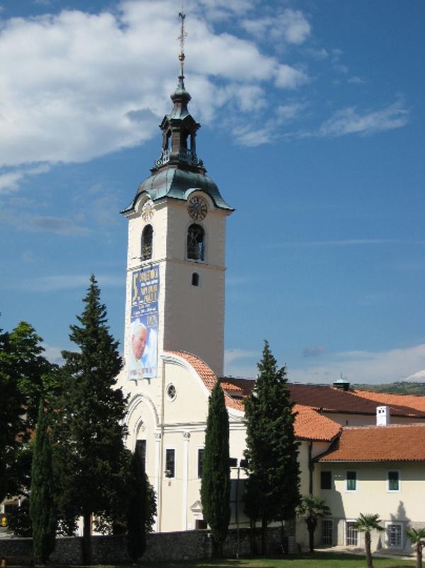 Церковь Богоматери Трсатской