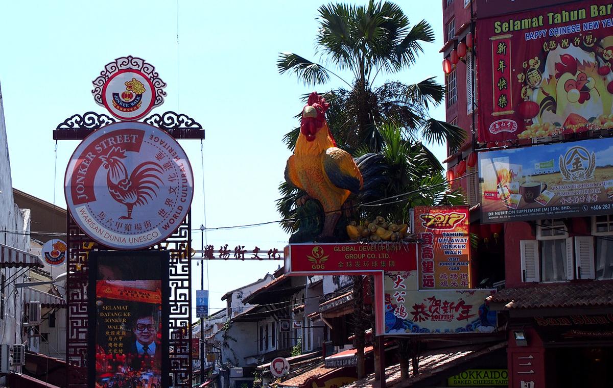 Чайнатаун в Малакке