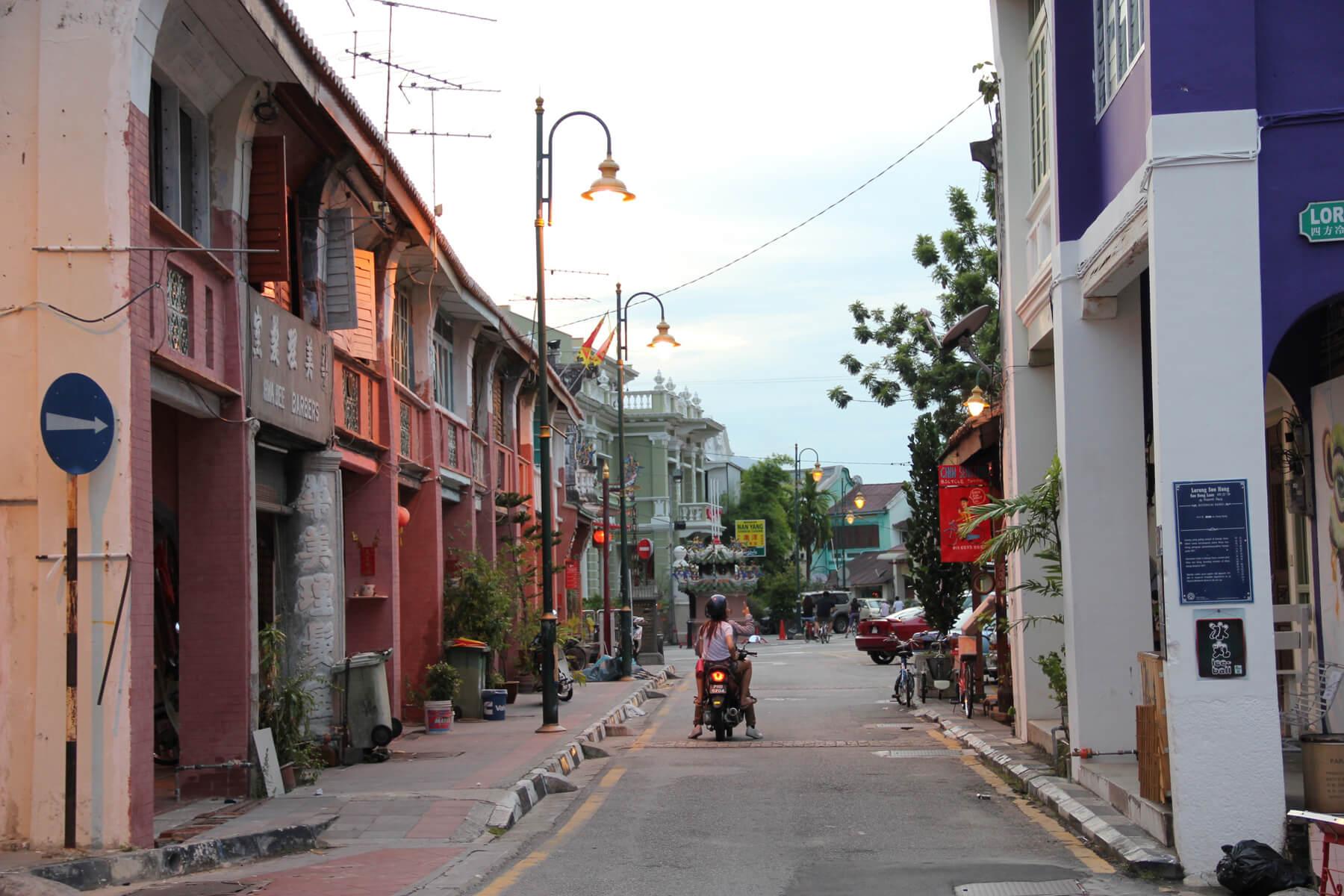 Армянская улица Джоджтауна