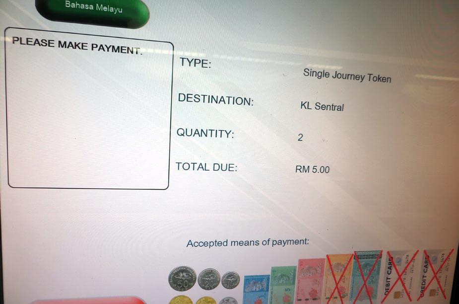 Цена поездки на экране