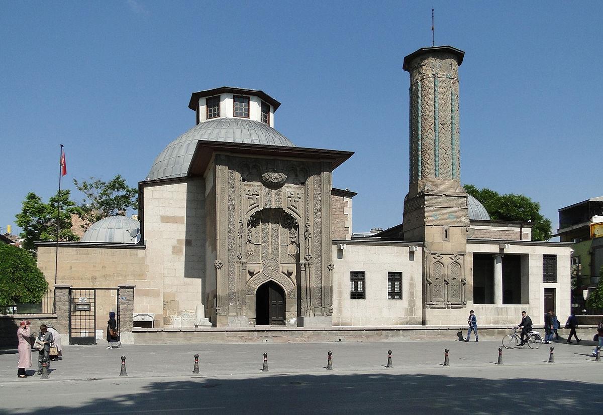 Археологический музей в Конья