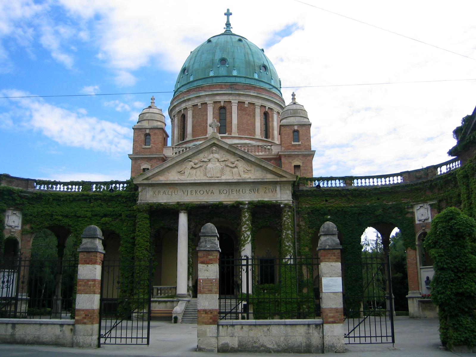 Вход на Мирогойское кладбище